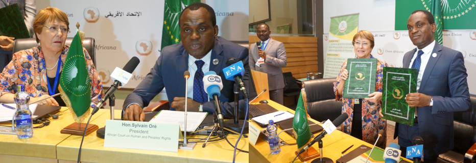 AFRICAN COURT AND UN RIGHTS OFFICE SIGN MOU TO STRENGTHEN