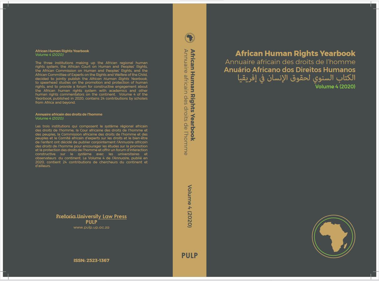 Anuário Africano de Direitos Humanos 2020 volume 4